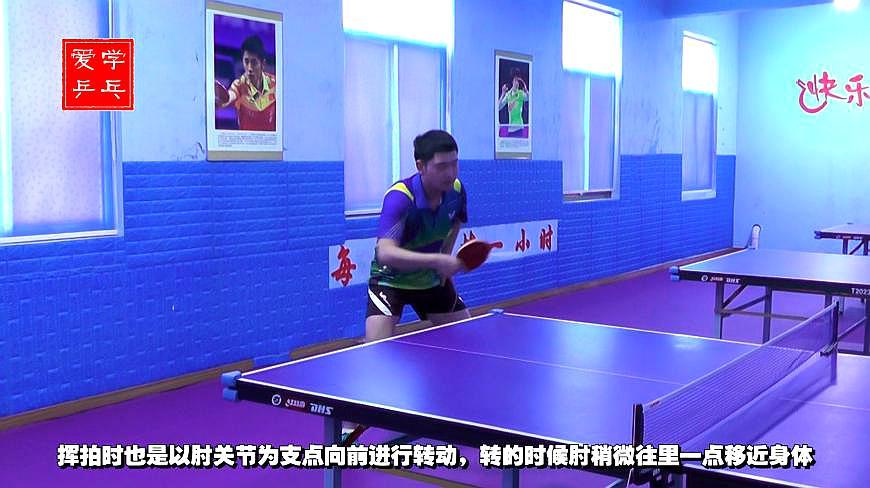 乒乓球反手拨球,这动作够帅,学会这动作,再学反手拉就快了