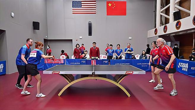 上海举办纪念中美乒乓外交50周年系列活动,友谊赛欢乐开赛