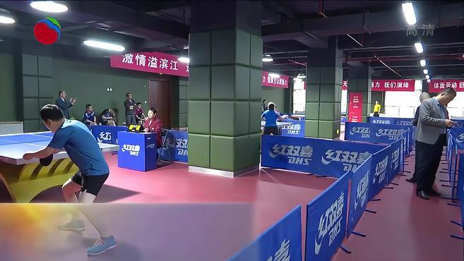 城市业余乒乓球比赛在宝山热力举行 健身交友两不误
