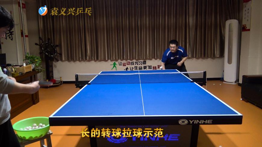 乒乓球接对方转与不转长球时,如何进攻能提高命中率?