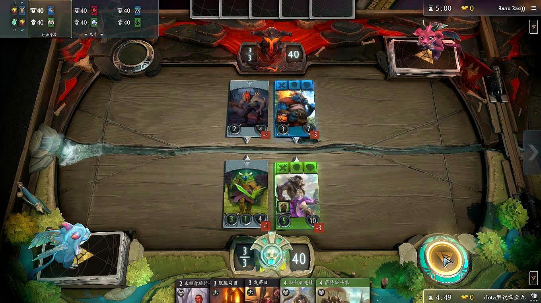 DOTA2卡牌游戏Artifact:想不到小黑体系败给了赏金