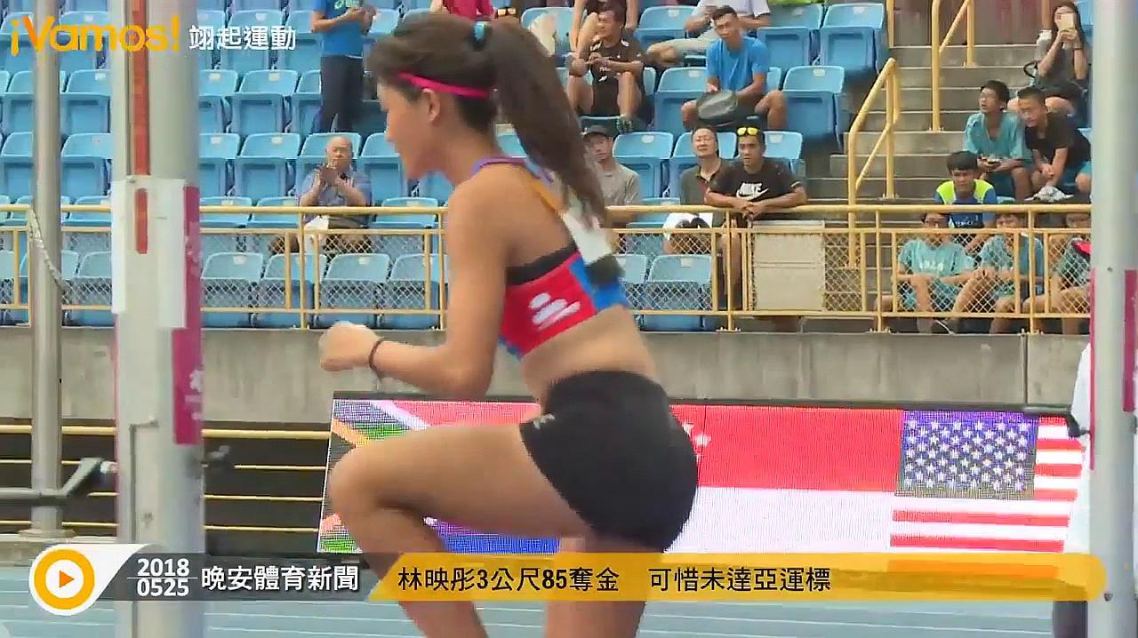 田径比赛,美女高挑标准身材,网友:比赛到最后可惜了