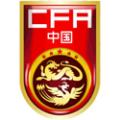 中国U19