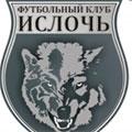 伊斯洛奇明斯克后备队